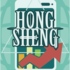 Hong Sheng Digital Technology